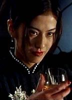 Danjou  nackt Kaori Free Japanese