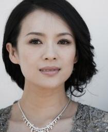 Ziyi Zhang