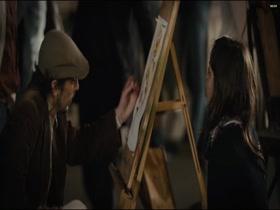 Stephane Caillard - Bastille Day (2016)