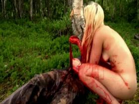Evy Mari Randa - Dead Bait (2016)