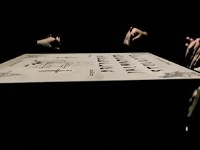 Danzing - Ju Ju Bone (Uncensored)