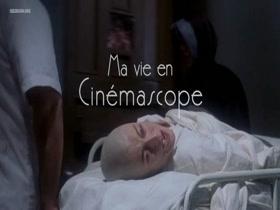 Pascale Bussieres Ma Vie en Cinemascope (CA2004)